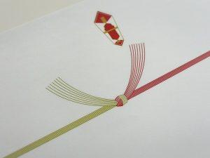 結び切りのし紙