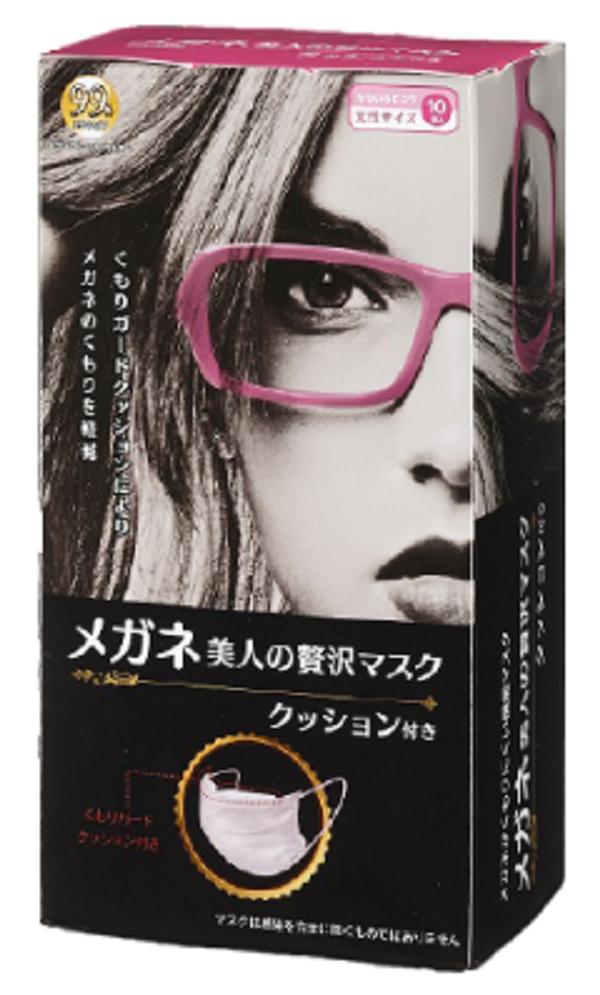 メガネが曇りにくいマスク
