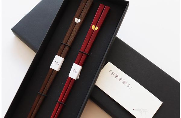 お箸を贈る ハート箸セット