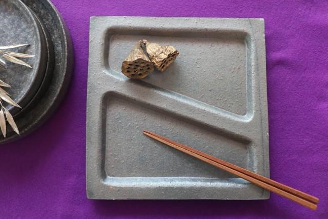 ヤマ庄陶器 銀彩 取り分けプレート