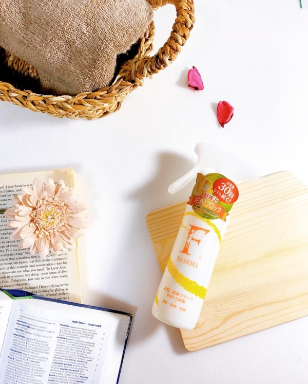 フェアリール花粉用スプレー